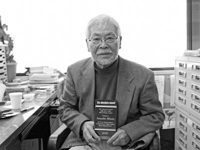 Atsushi Miura with award