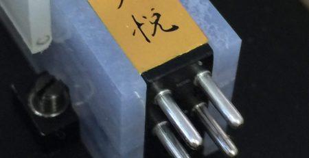 Koetsu Blue Lace Close Up