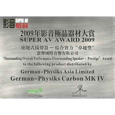 Super AV Award 2009 - Outstanding Overall Performance Floorstanding Speaker